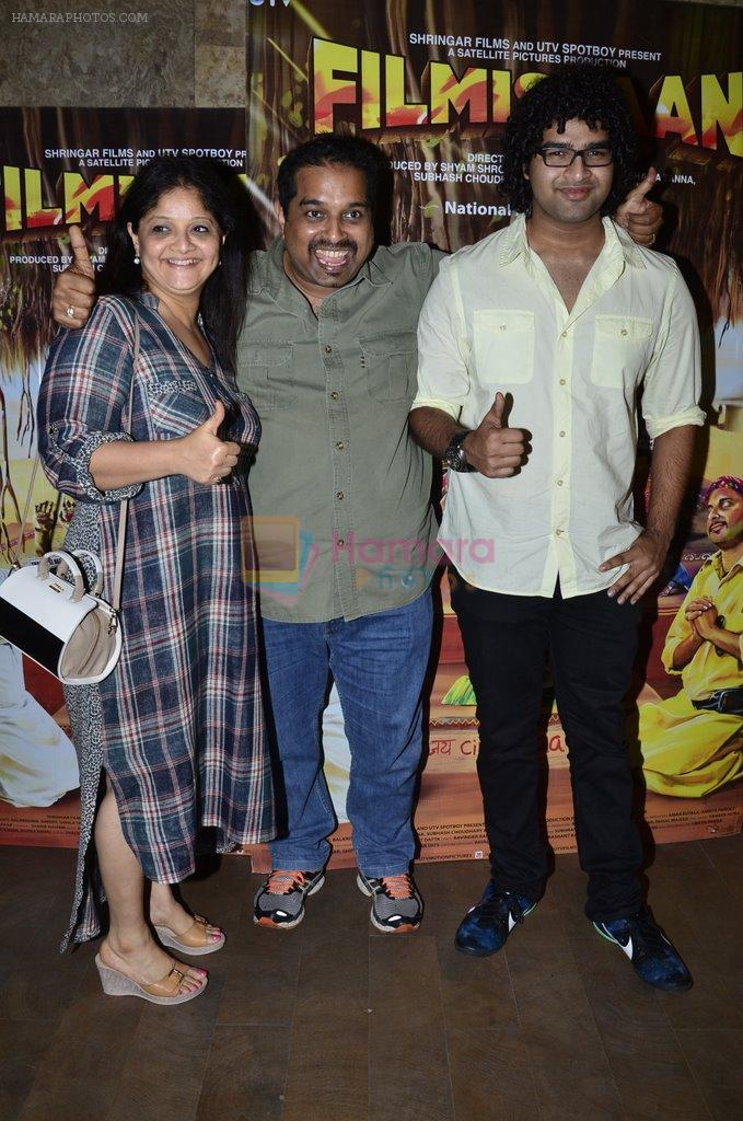 Shankar Mahadevan, Siddharth Mahadevan at Filmistaan special screening Lightbox, Mumbai on 3rd June 2014