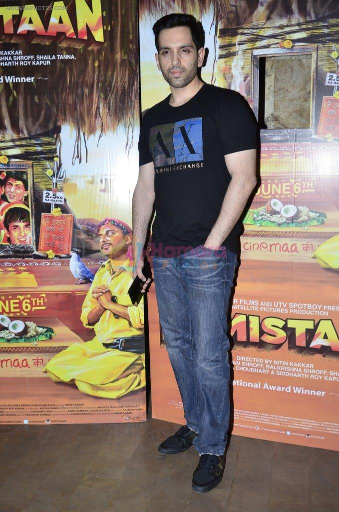 Luv Sinha at Filmistaan special screening Lightbox, Mumbai on 3rd June 2014