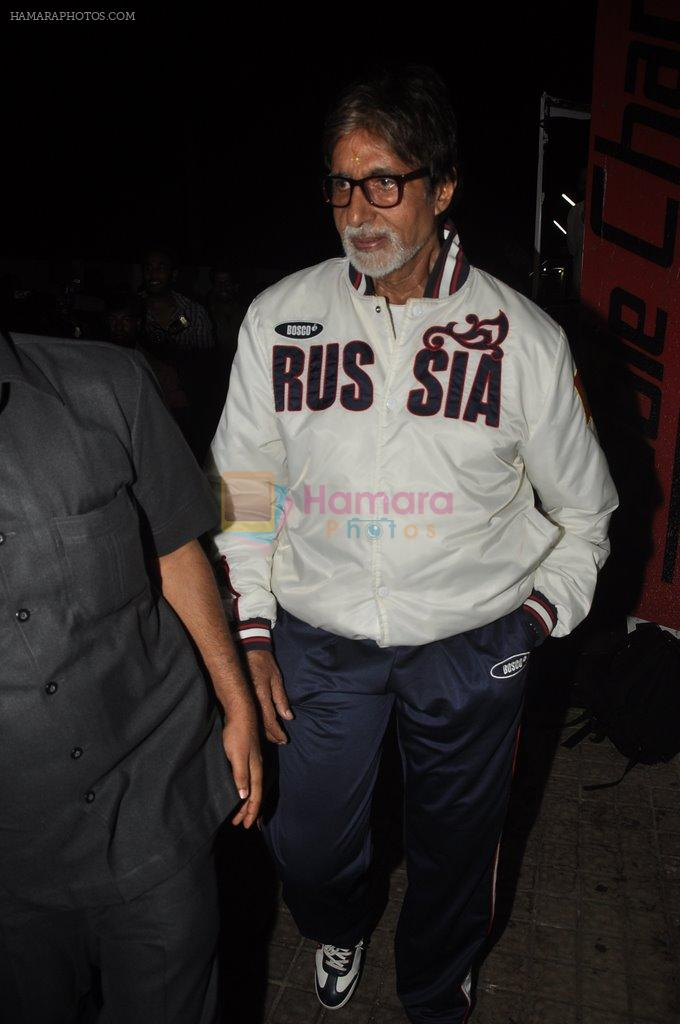 Amitabh Bachchan snapped at PVR on 4th June 2014