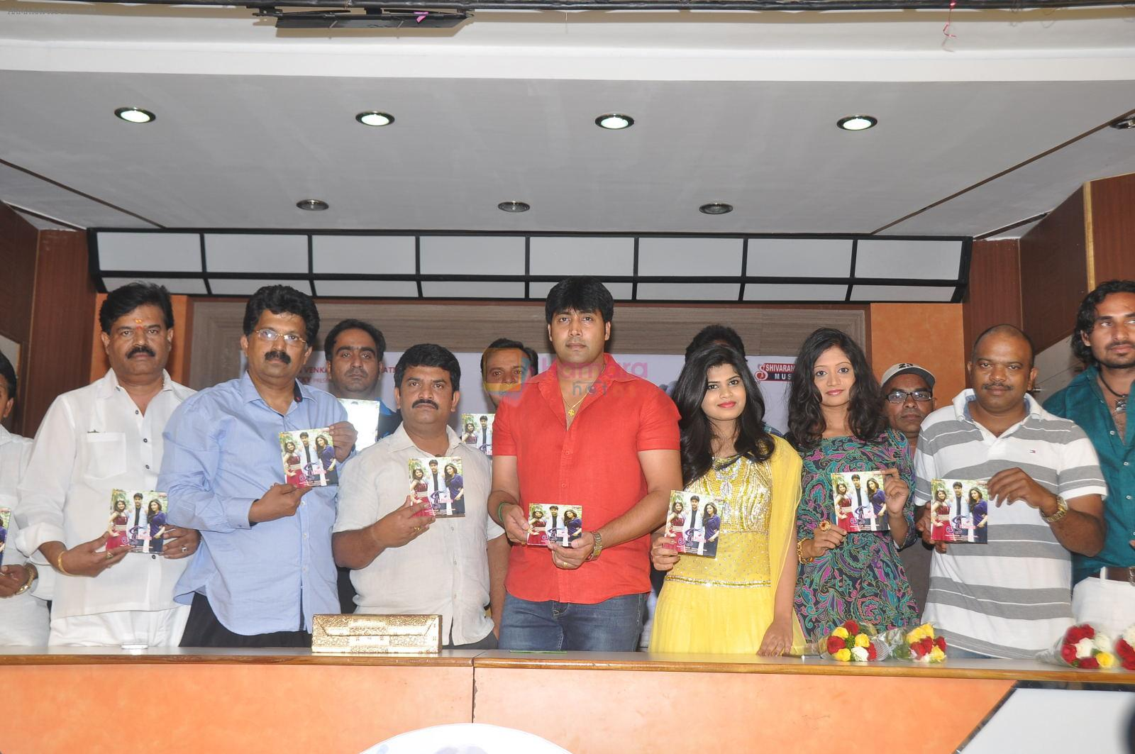 Love in Malaysia Movie Audio Launch Event on 5th June 2014