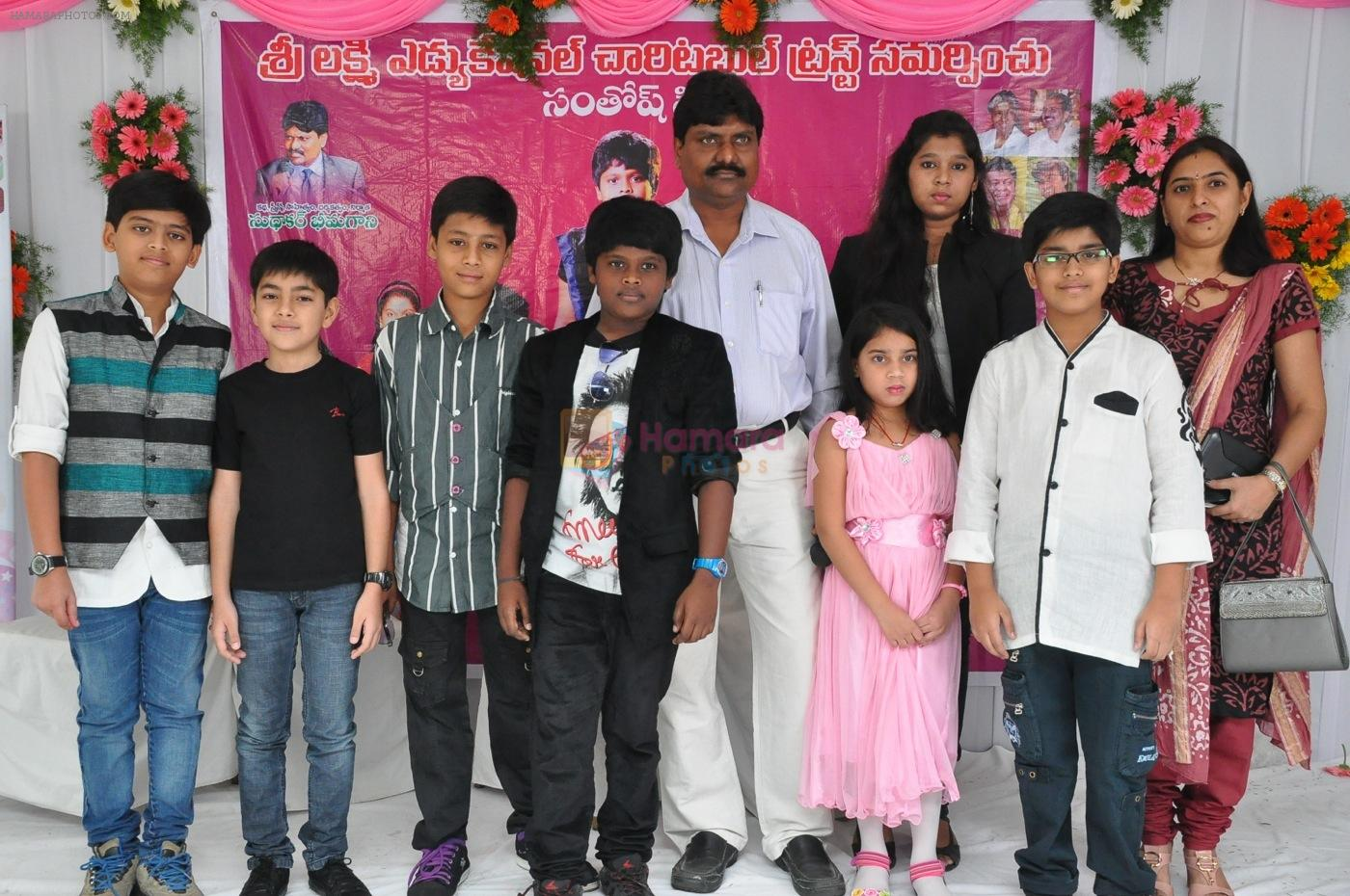 Adithya Movie opening