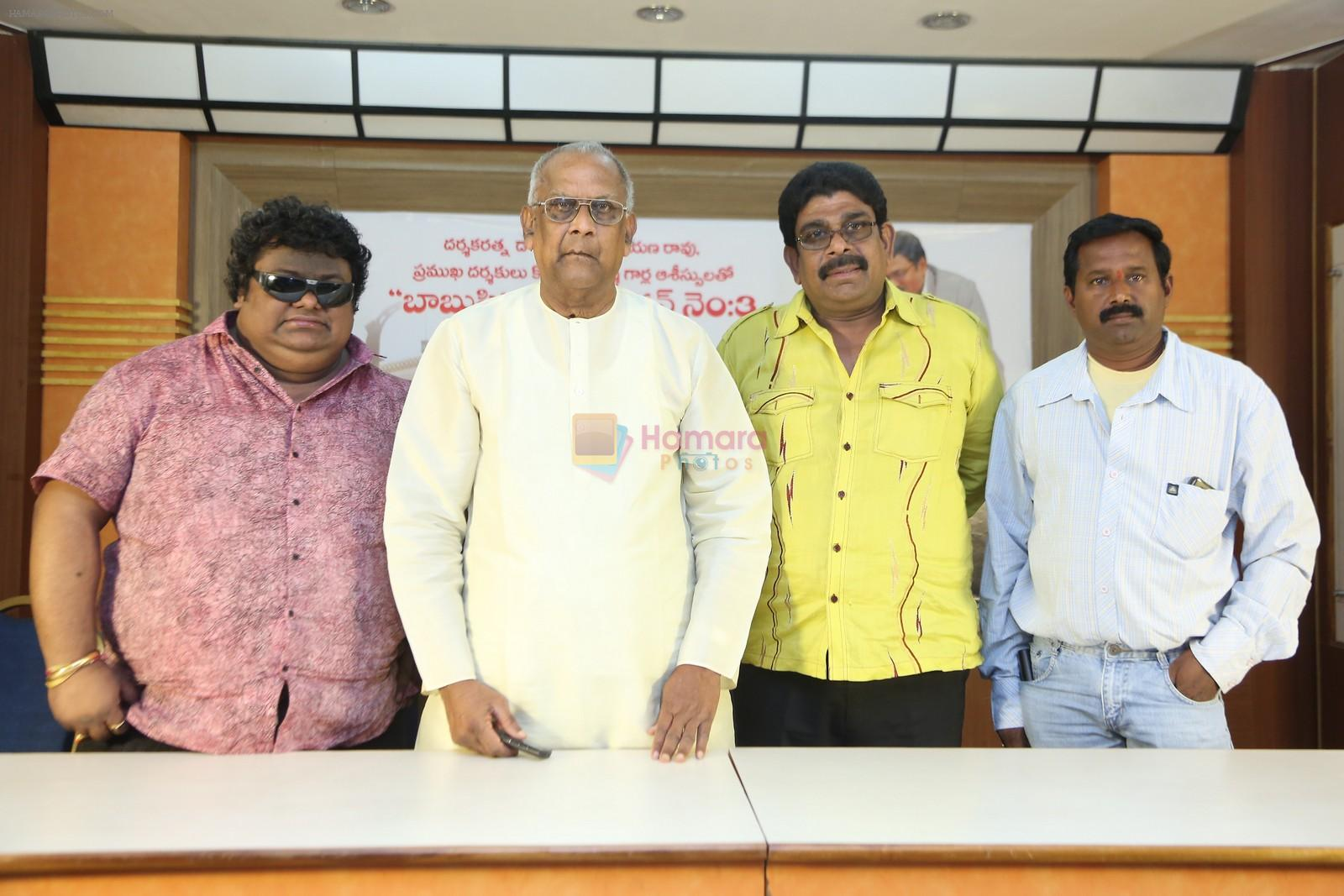 Babu Pictures Production No 3 Press Meet