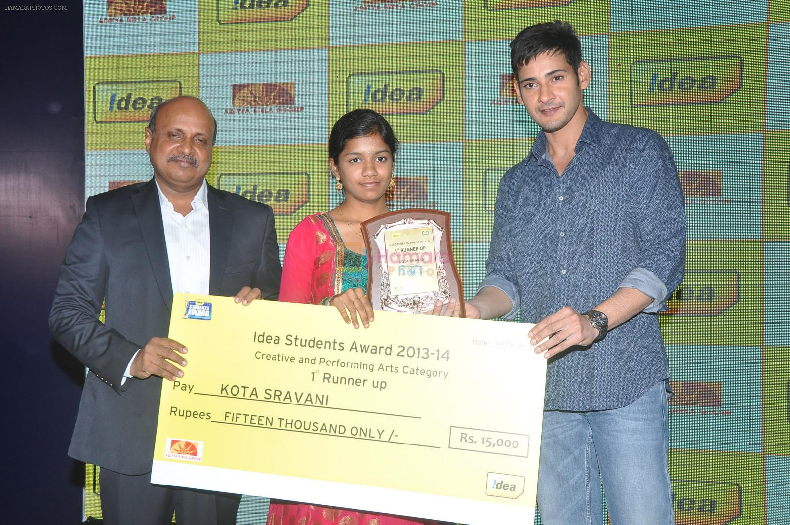 Mahesh babu at Idea Students awards 2014 on 4th June 2014