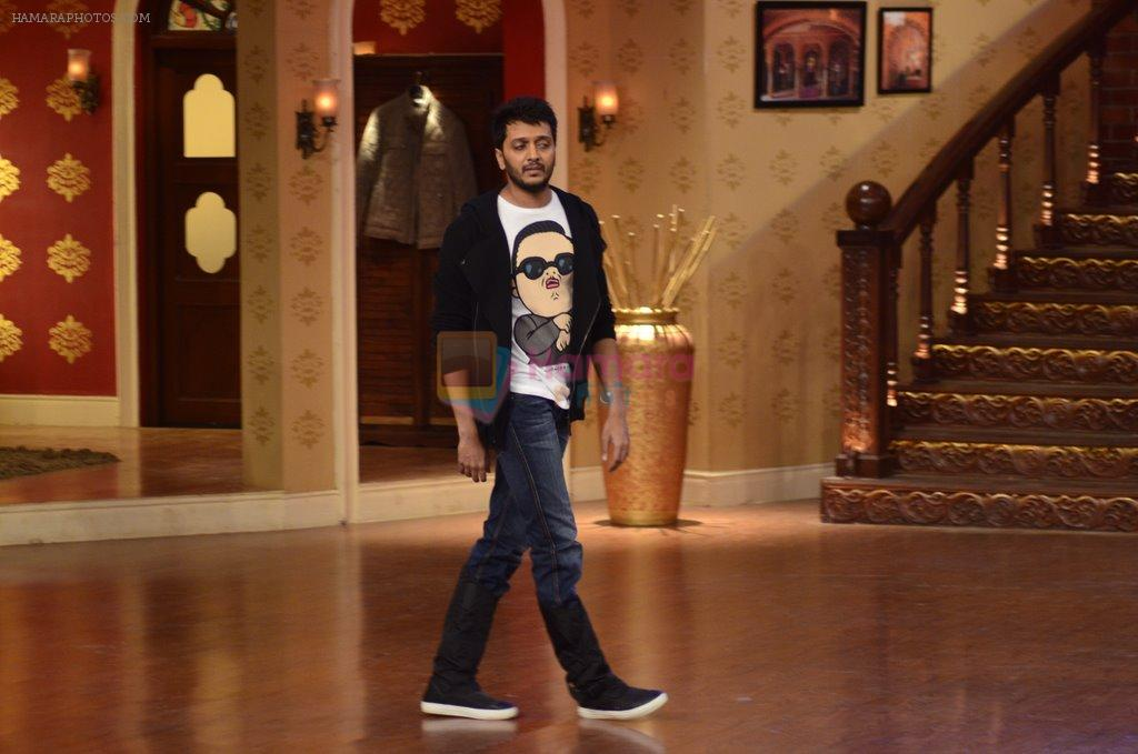 Riteish Deshmukh at the Promotion of Humshakals on the sets of Comedy Nights with Kapil in Filmcity on 6th June 2014