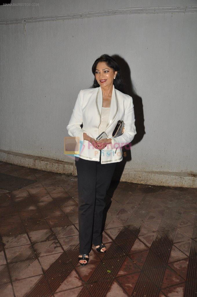 Simi Garewal at Bhansali's party for Mary Kom completion in Bandra, Mumbai on 25th July 2014