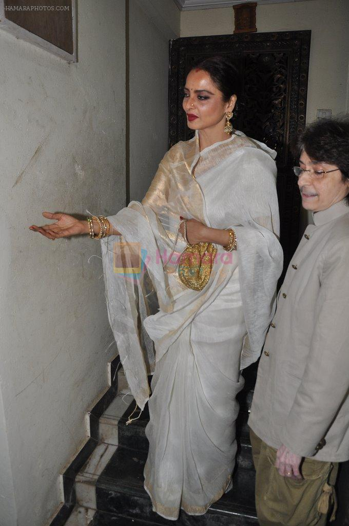 Rekha at Bhansali's party for Mary Kom completion in Bandra, Mumbai on 25th July 2014