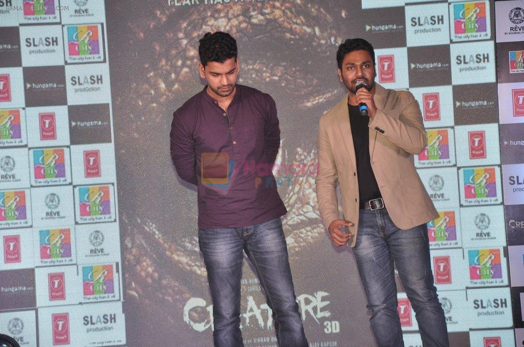 Mithoon on ramp to promote Creature 3d film in R City Mall, Mumbai on 12th Aug 2014