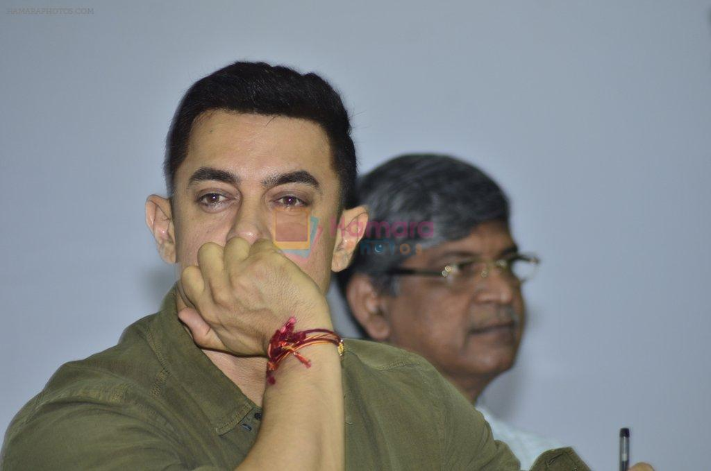 Aamir Khan launches My Marathi book in Santacruz on 13th Aug 2014
