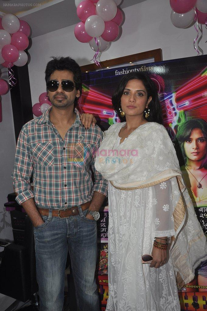 Richa Chadda, Nikhil Dwivedi at Tamanchey film promotions in Malad, Mumbai on 15th Aug 2014