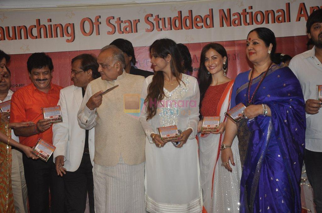 Elli Avram, Sunanda Shetty, Bhairavi, Tanisha Singh, Udit Narayan, Wajid Ali at special Indian national anthem launch in Palm Grove on 15th Aug 20