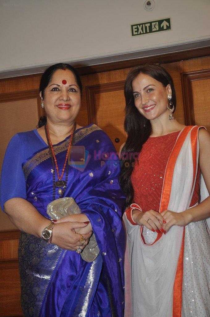 Elli Avram, Sunanda Shetty at special Indian national anthem launch in Palm Grove on 15th Aug 2014