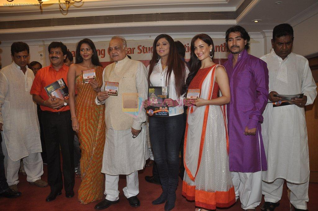 Elli Avram, Bhairavi Goswami, Udit Narayan at special Indian national anthem launch in Palm Grove on 15th Aug 2014