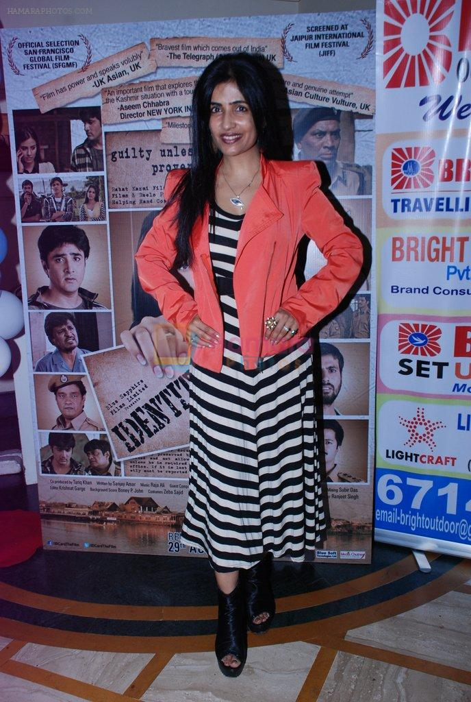 Shibani Kashyap at Identity Card music launch in Raheja Classic on 16th Aug 2014