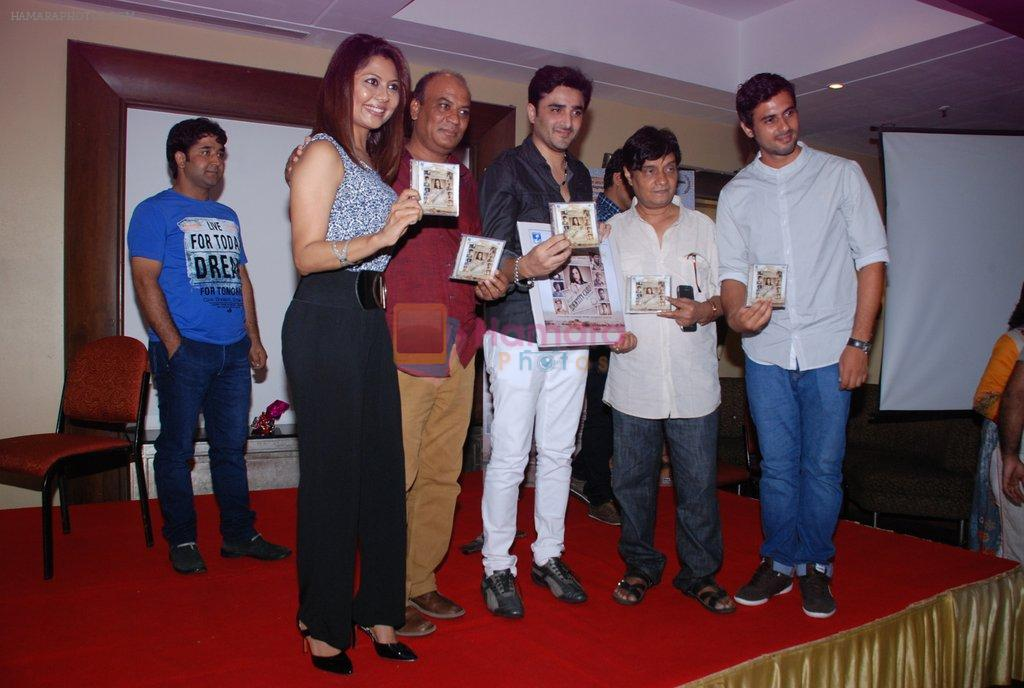 Manini Mishra at Identity Card music launch in Raheja Classic on 16th Aug 2014