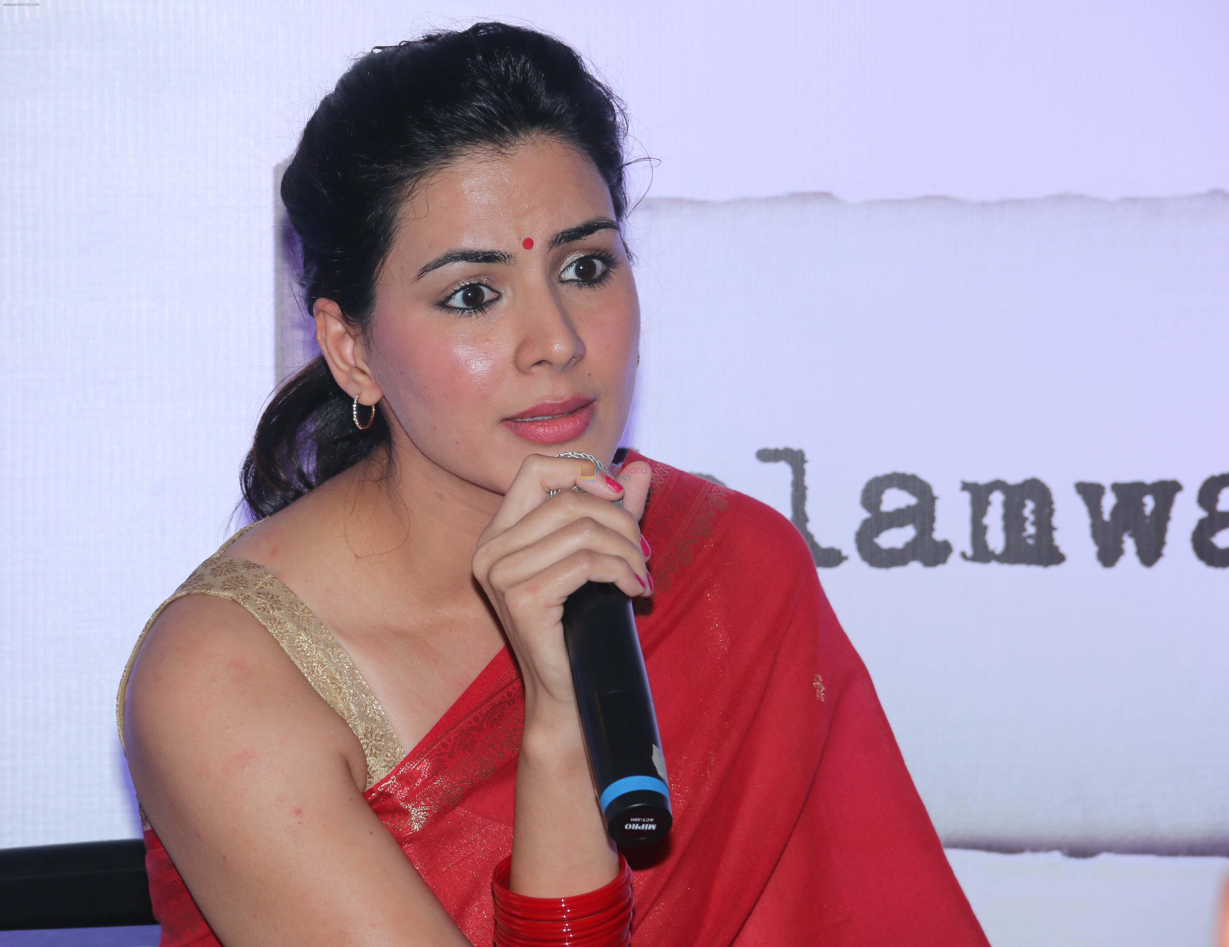 Kirti Kulhari launched the kalamwali.com a world of words on 17th Aug 2014