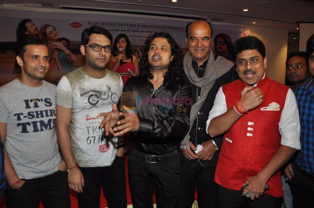 Shailesh Lodha, Surendra Pal, Raja Hasan, Kapil Sharma, Rajeev Thakur at Marudhar Album Launch in Mumbai on 21st Aug 2014