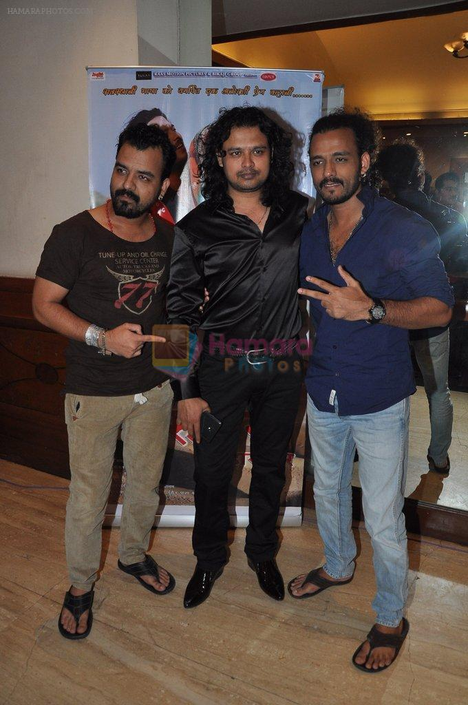Raja Hasan, Toshi Sabri, Sharib Sabri at Marudhar Album Launch in Mumbai on 21st Aug 2014