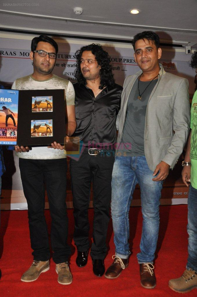 Raja Hasan, Ravi Kishan, Kapil Sharma at Marudhar Album Launch in Mumbai on 21st Aug 2014