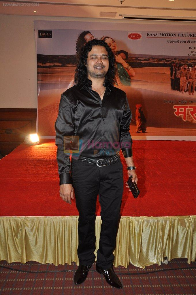 Raja Hasan at Marudhar Album Launch in Mumbai on 21st Aug 2014