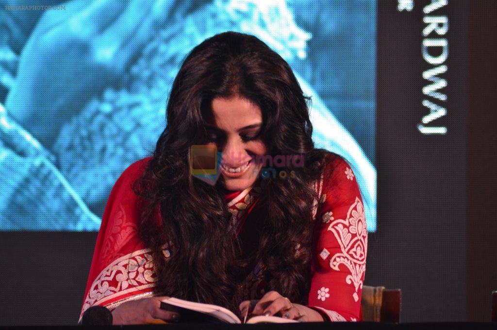 Tabu at Haider book launch in Taj Lands End on 30th Sept 2014