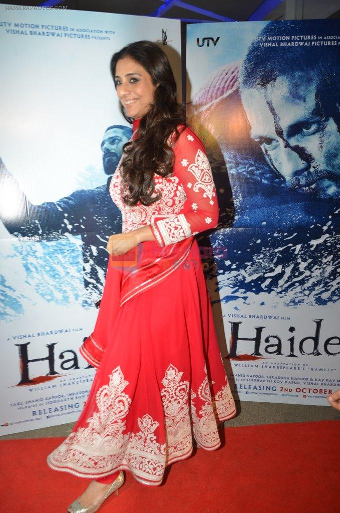 Tabu at Haider screening in Sunny Super Sound on 30th Sept 2014