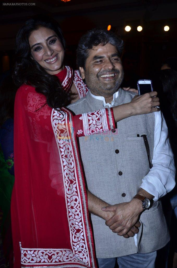 Tabu, Vishal Bharadwaj at Haider book launch in Taj Lands End on 30th Sept 2014