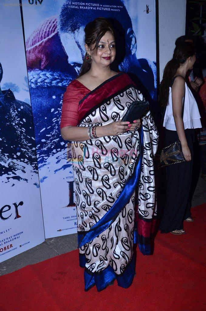 Neelima Aziz at Haider screening in Sunny Super Sound on 30th Sept 2014