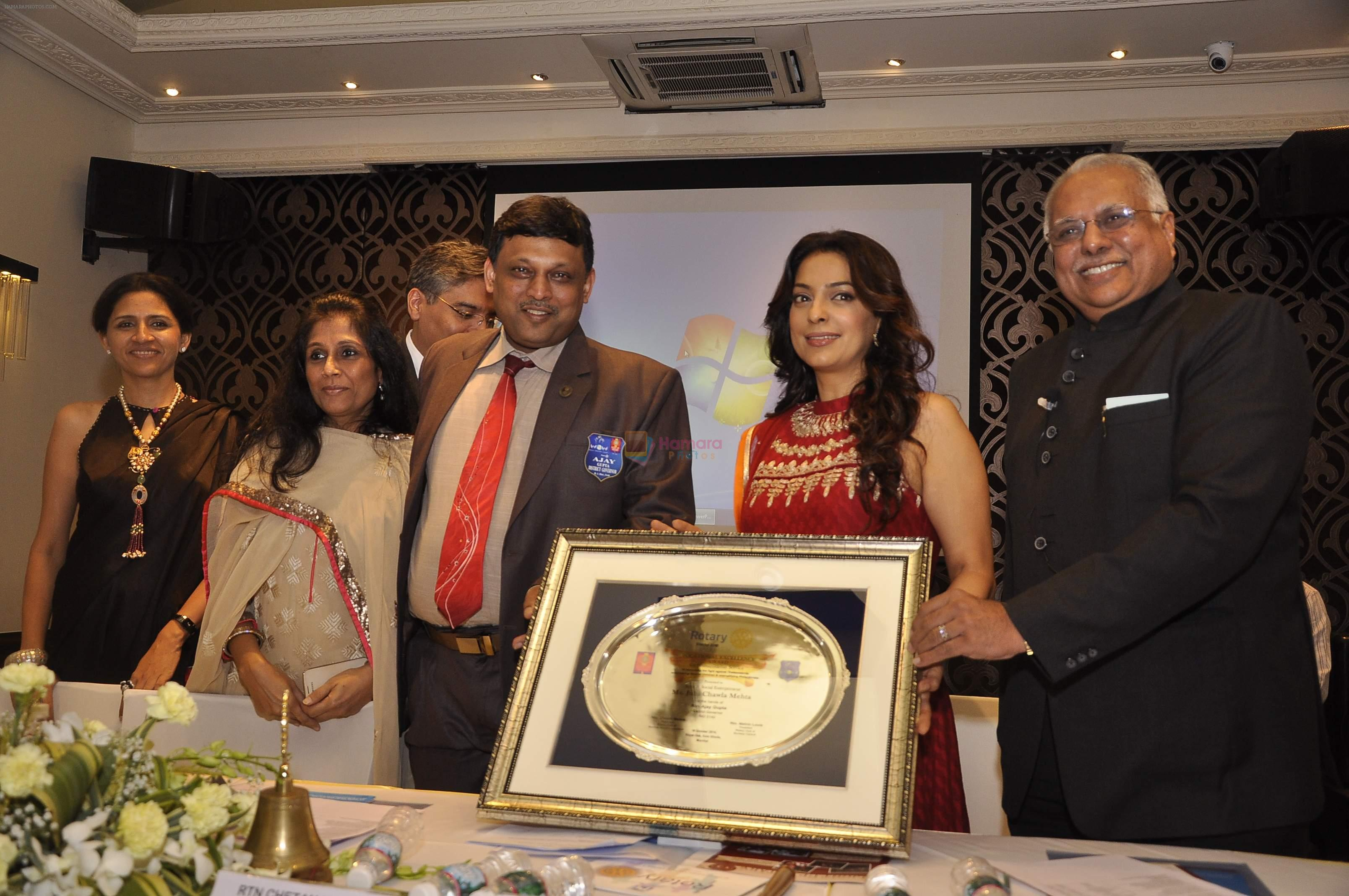 Juhi Chawla receives the vocational excellence award from the Rotary international on 10th Oct 2014
