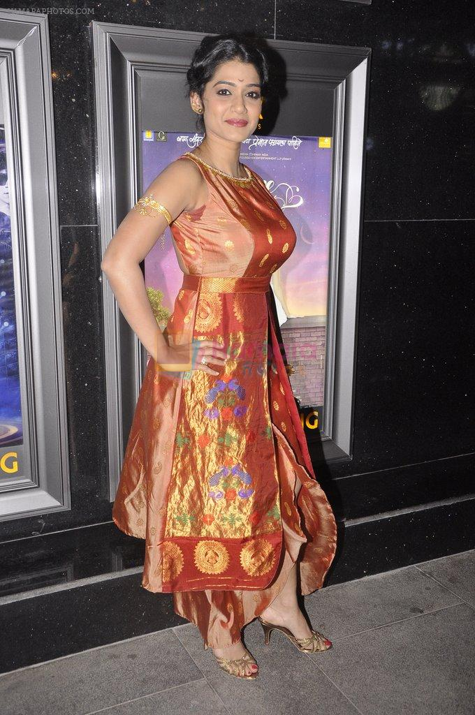 Urmila Kanitkar at the premiere of Marathi film Pyaar Vali Love Story in Mumbai on 24th Oct 2014