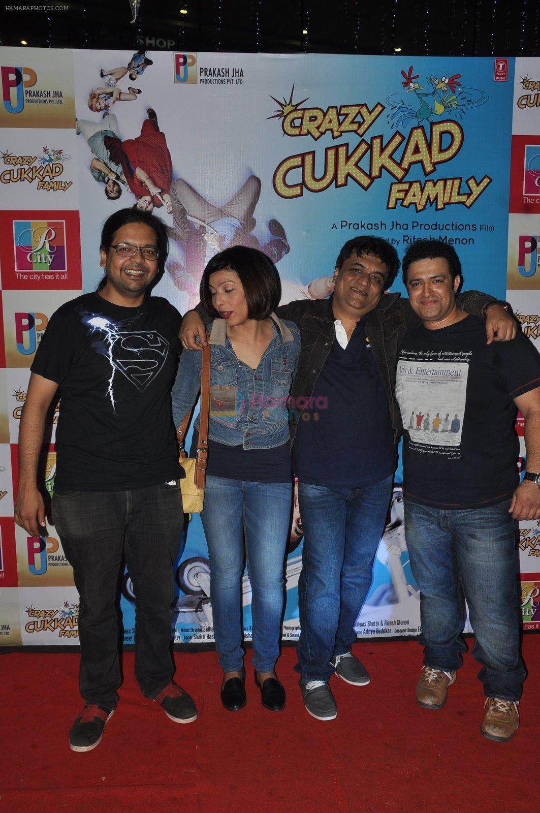 Shilpa Shukla at Crazy Kukkad family promotios in R City Mall on 25th Dec 2014