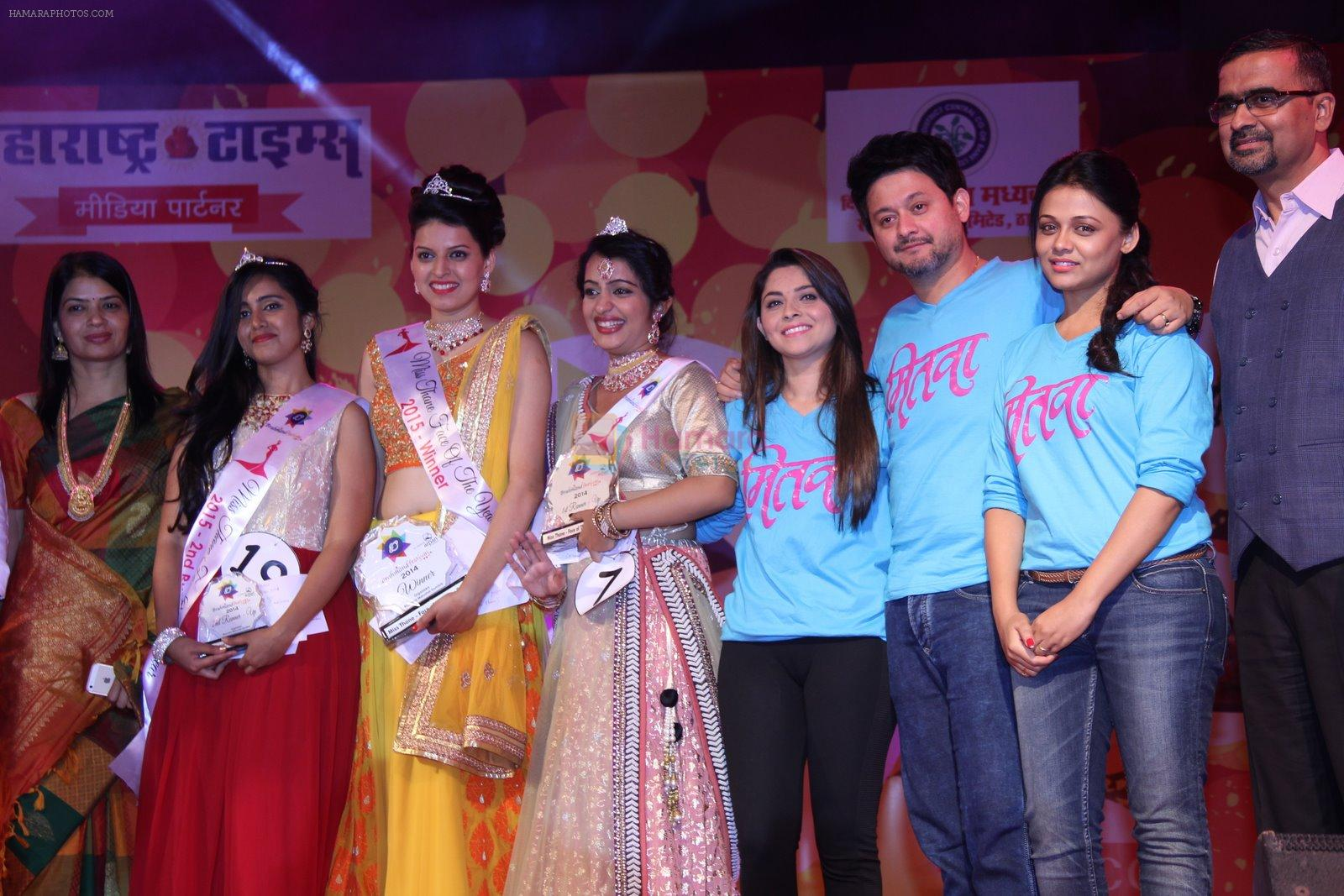 Swapnil Joshi, Sonalee Kulkarni, Prarthana Behere at Mitwa film promotions in Thane, Mumbai on 28th Dec 2014
