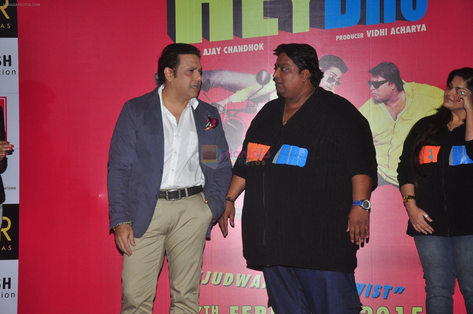 Govinda, Ganesh Acharya at Hey Bro launch in PVR on 15th Jan 2015