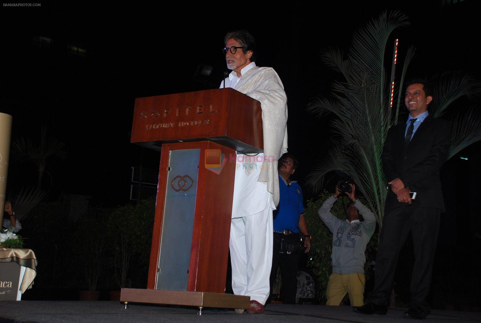 Amitabh Bachchan at Rohit Khilnani's book launch in Bandra, Mumbai on 22nd Jan 2015