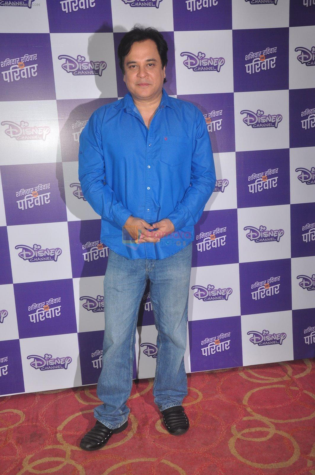 Mahesh Thakur at Disney launches new shows and poitined as family channel in Courtyard Marriott, Mumbai on 22nd Jan 2015