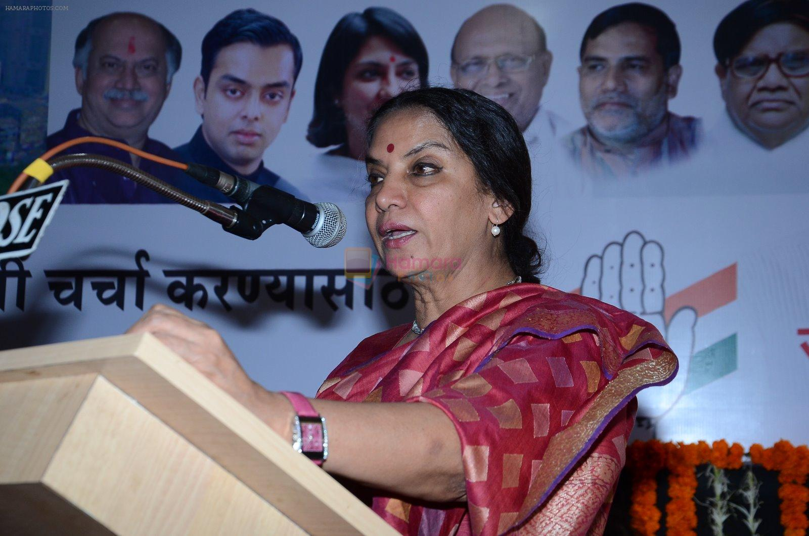 Shabana Azmi at political event in Mumbai on 24th March 2015