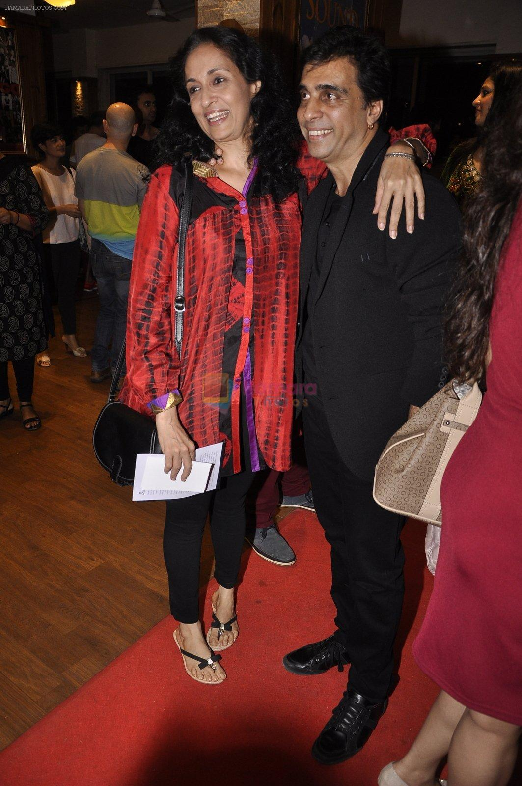 Ashley Lobo's Amara Premiere in Mumbai on 26th March 2015