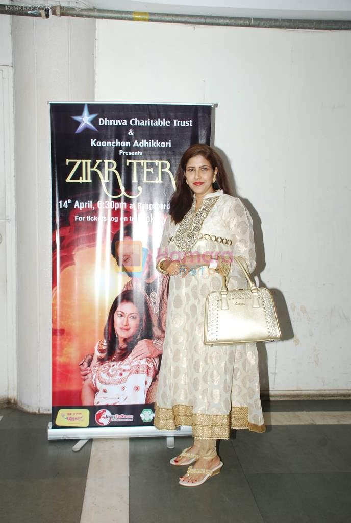 Kanchan Adhikari at Dhruv Charitable trust and Kanchan Adhikari organises Zikr Tera, a concert by Roop Kumar Rathod for underpriviledged people on 14th April 2015