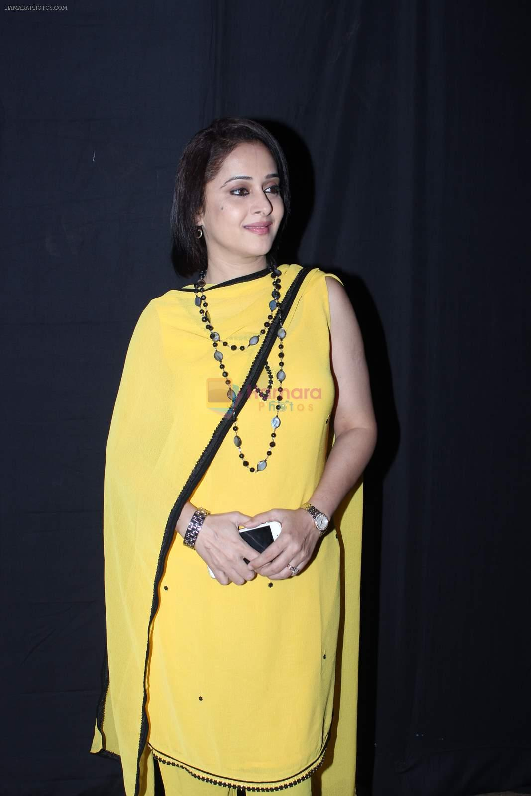 Mrinal kulkarni at Marathi film Siddhant music launch in The Club on 27th April 2015