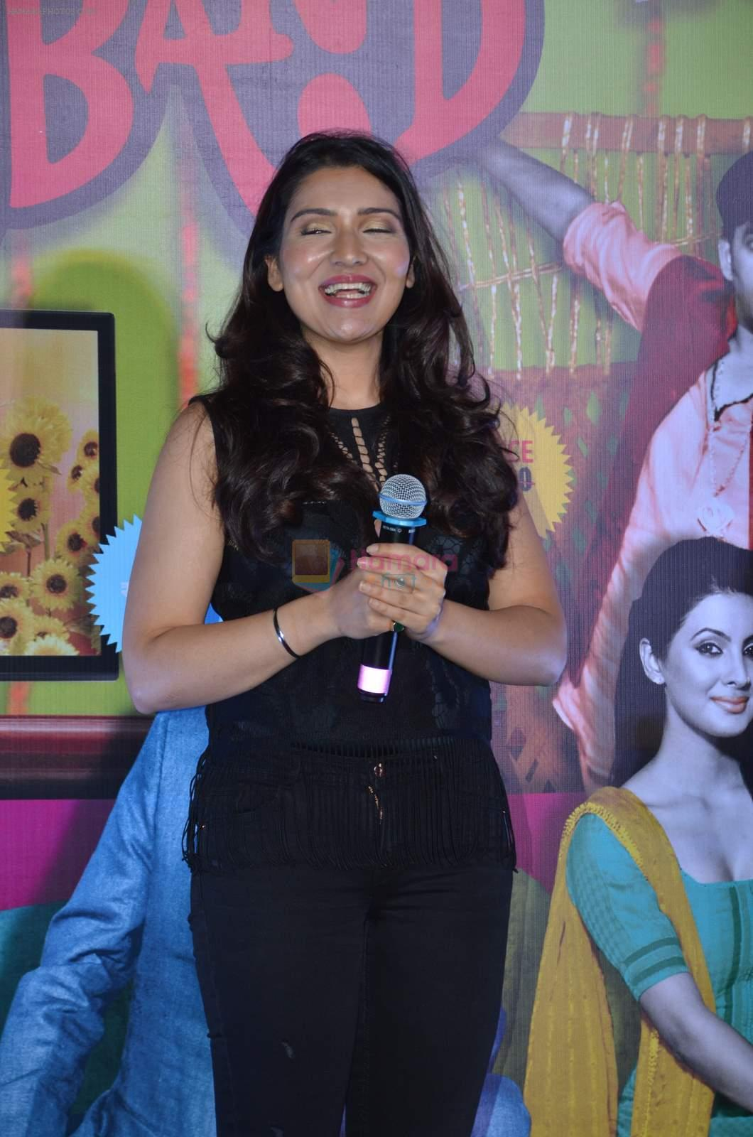 Narmmadaa Ahuja at the launch of first look & trailer of Second Hand Husband on 3rd June 2015
