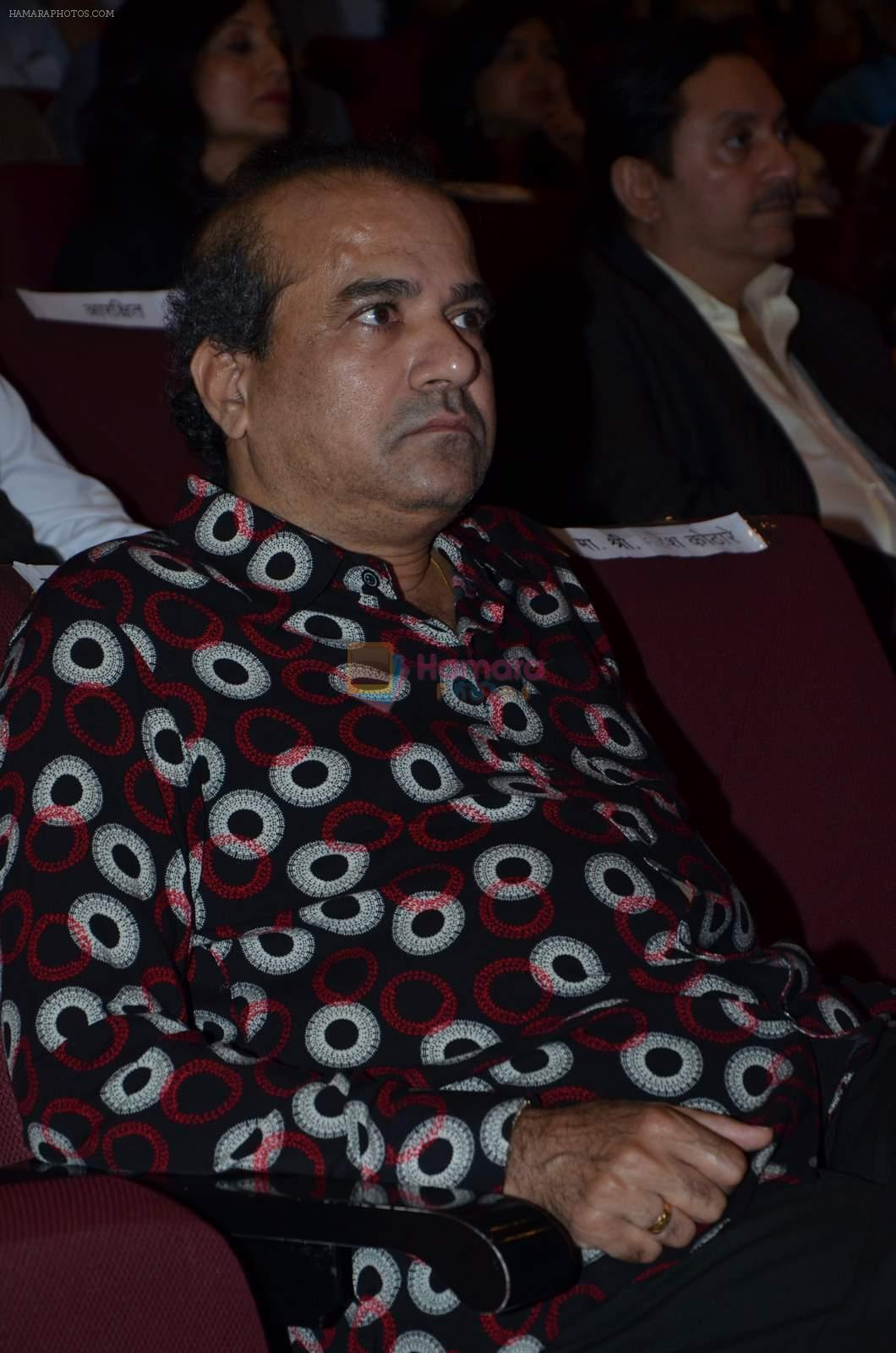 Suresh Wadkar at a book reading at Marathi event on 16th June 2015