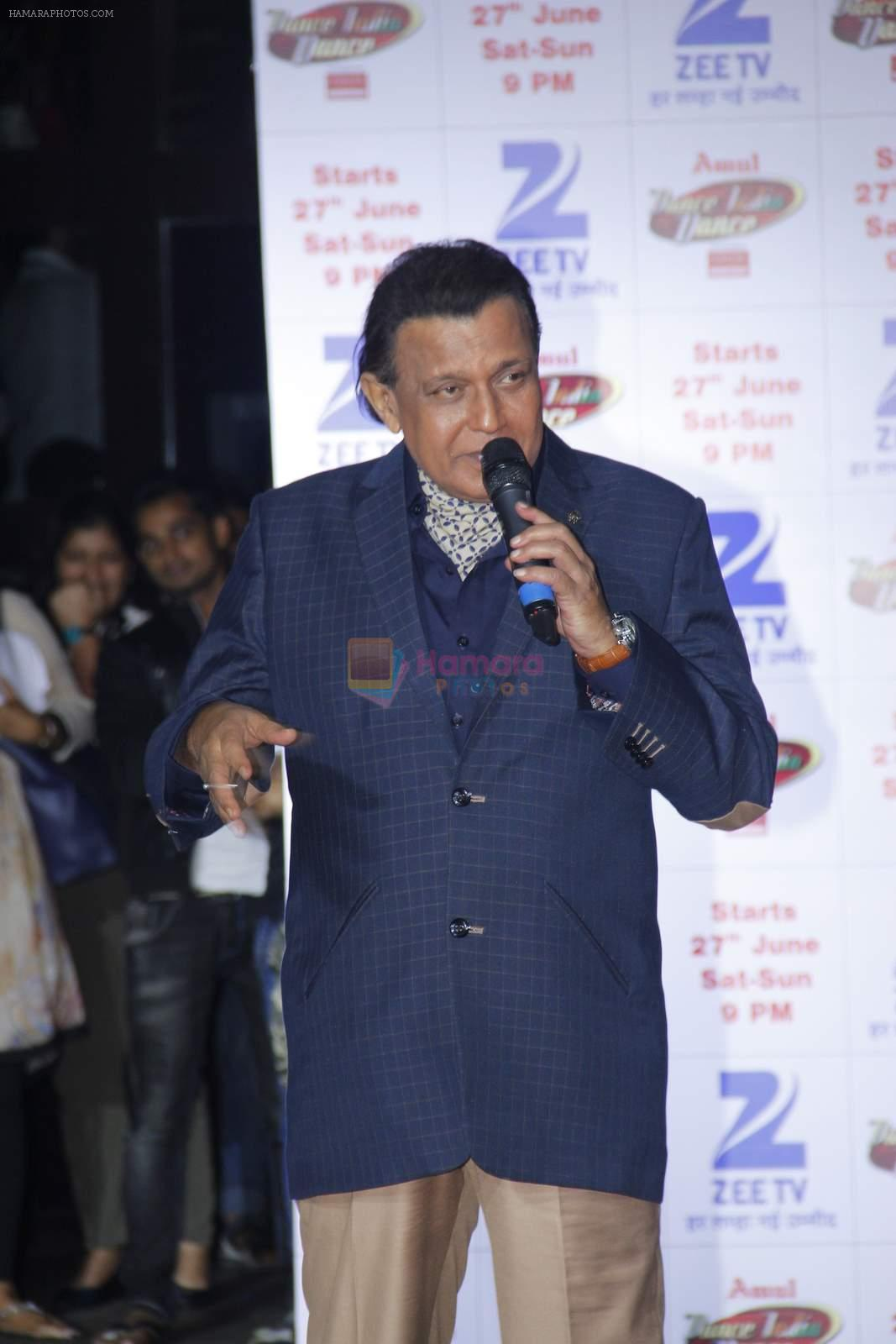 Mithun Chakraborty at DID press meet on 23rd June 2015
