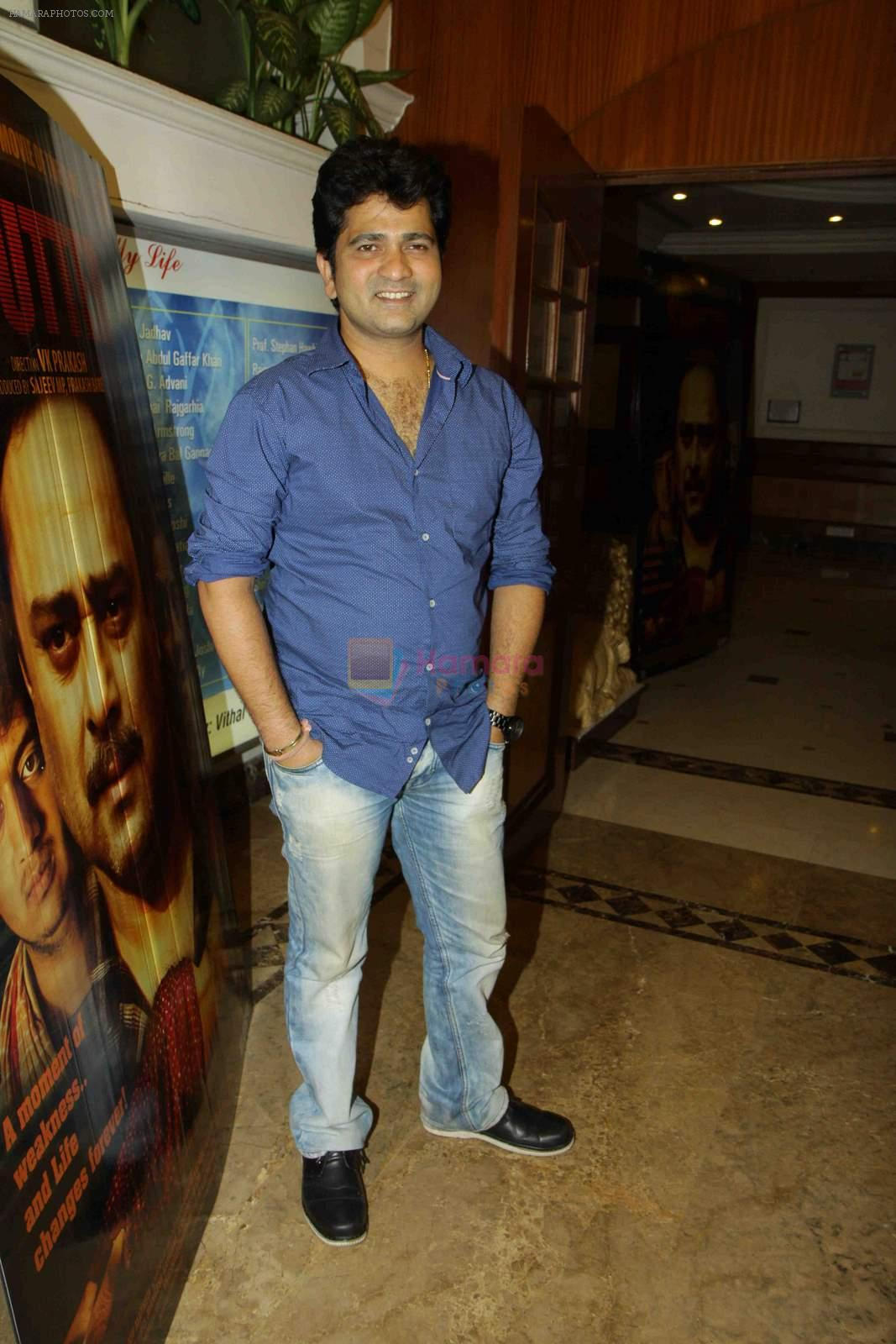 at Shutter music launch in Mumbai on 25th June 2015