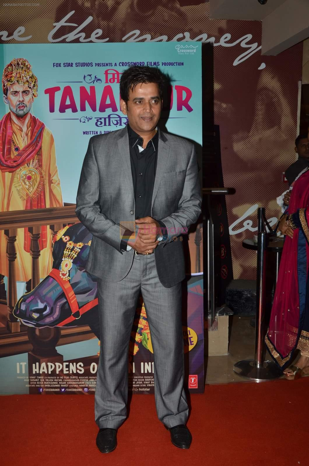 Ravi Kishan at Miss Tanakpur premiere in Mumbai on 25th June 2015