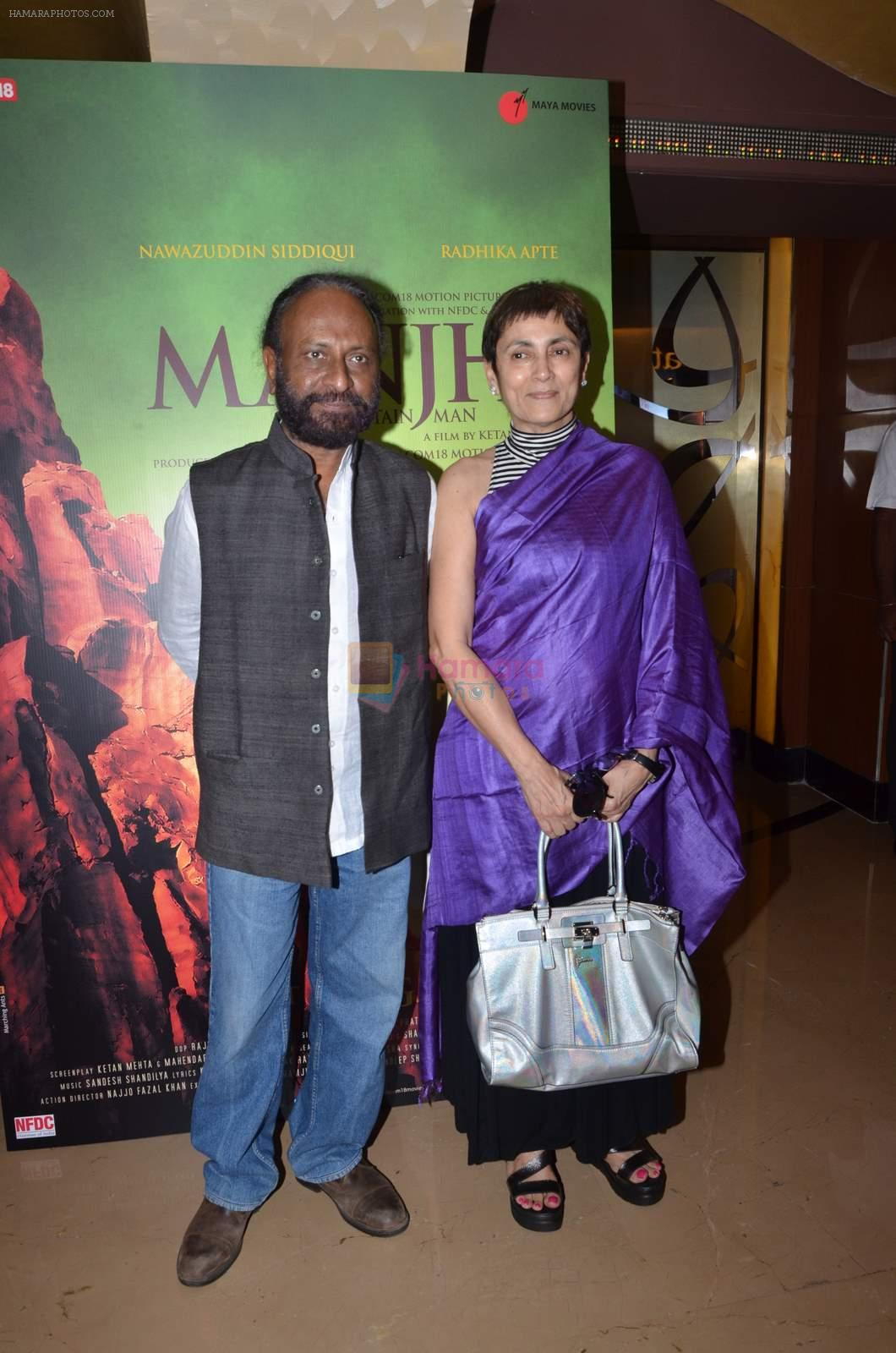 Deepa Sahi, ketan mehta at the screening of Ketan mehta's Manjhi on 13th July 2015