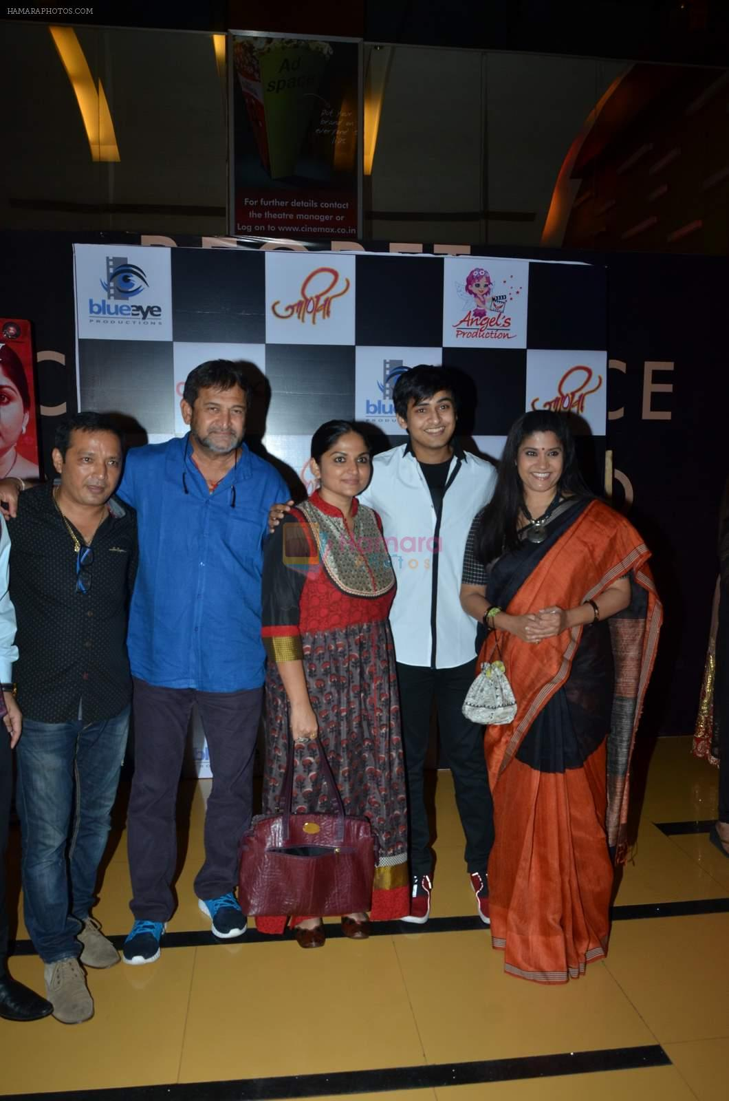 Renuka Shahane, Mahesh manjrekar, Indira Krishnan at the Screening of Marathi film Jaaniva in Cinemax on 29th July 2015