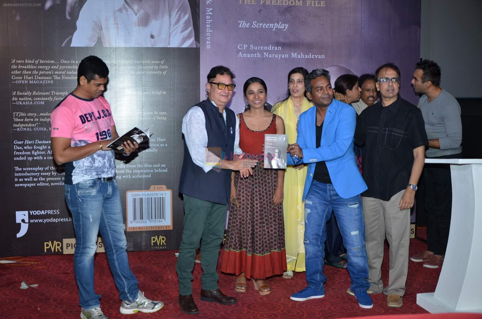 Tannishtha Chatterjee,Siddharth Jadhav, Vinay Pathak, Anant Mahadevan at Gour Hari Dastaan book launch in Mumbai  on 10th Aug 2015