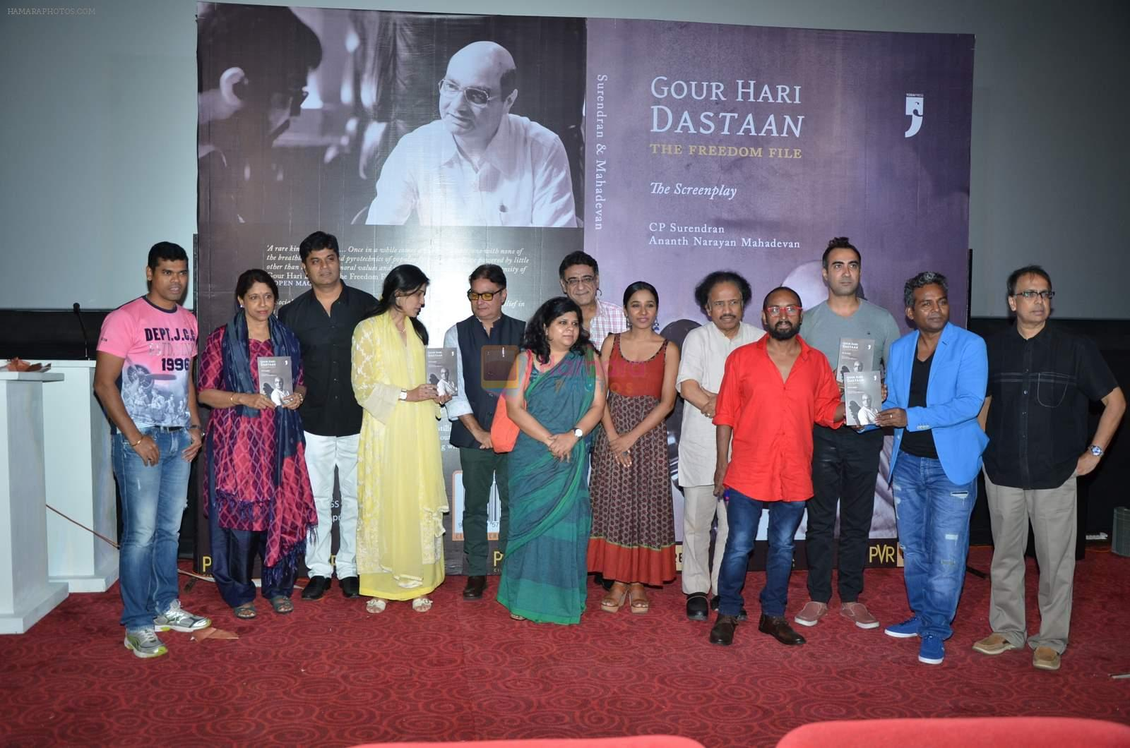 Vinay Pathak, Ranvir, Tannishtha, Kavita Krishnamurthy, L. Subramaniam, Anant, Siddharth at Gour Hari Dastaan book launch in Mumbai  on 10th Aug 2015