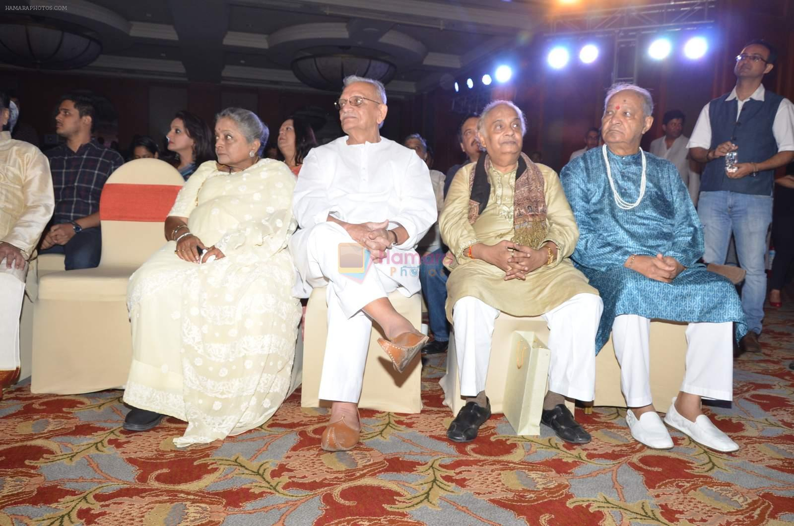 Gulzar, Hariprasad Chaurasia at Classical app of SAREGAMA launch in J W Marriott on 15th Sept 2015