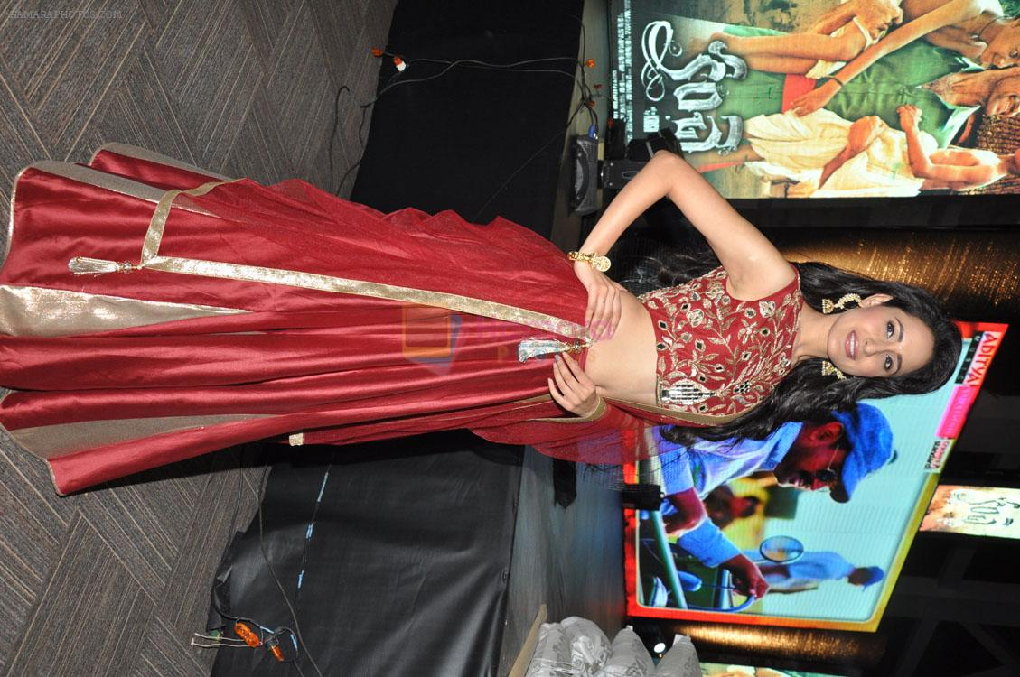 Pragya Jaiswal in Payal Singhal and curio cottage jewellery on 17th Sept 2015
