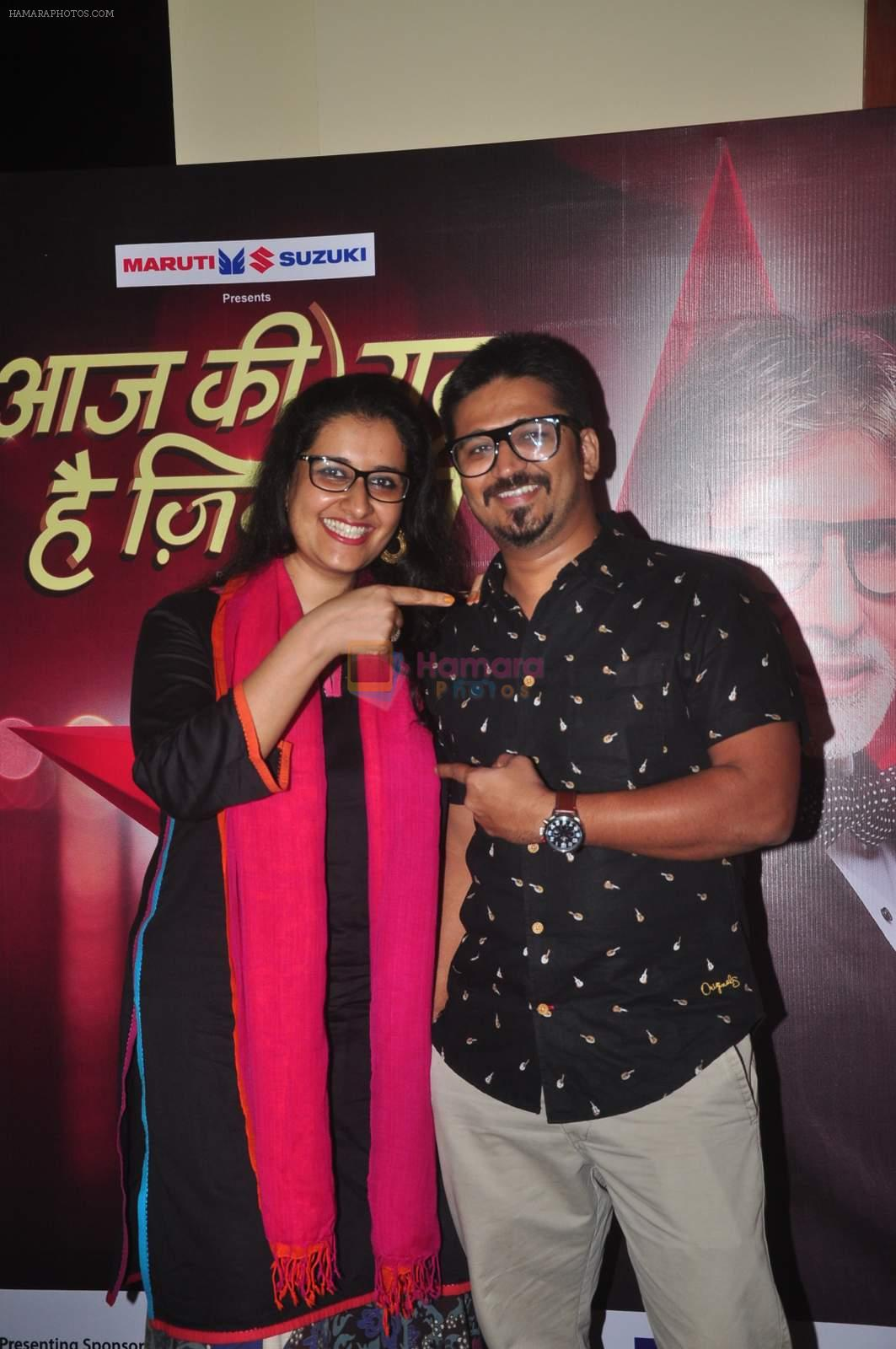 Amit Trivedi promotes Star Plus Aaj KI raat hai zindagi on 15